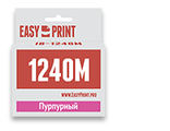 LC-1240M_EasyPrint Картридж EasyPrint IB-1240M для Brother DCP-J525W/MFC-J430W/J825DW/J5910DW, пурпурный